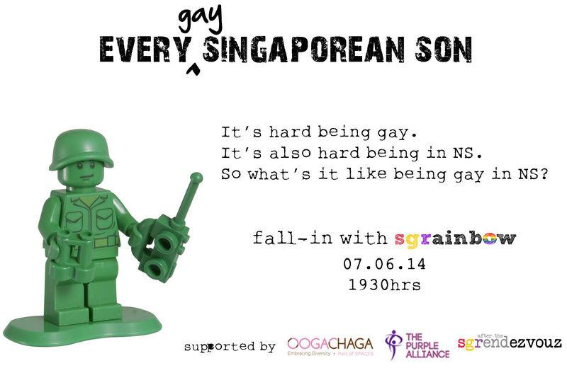 File:EveryGaySingaporeanSona.jpg