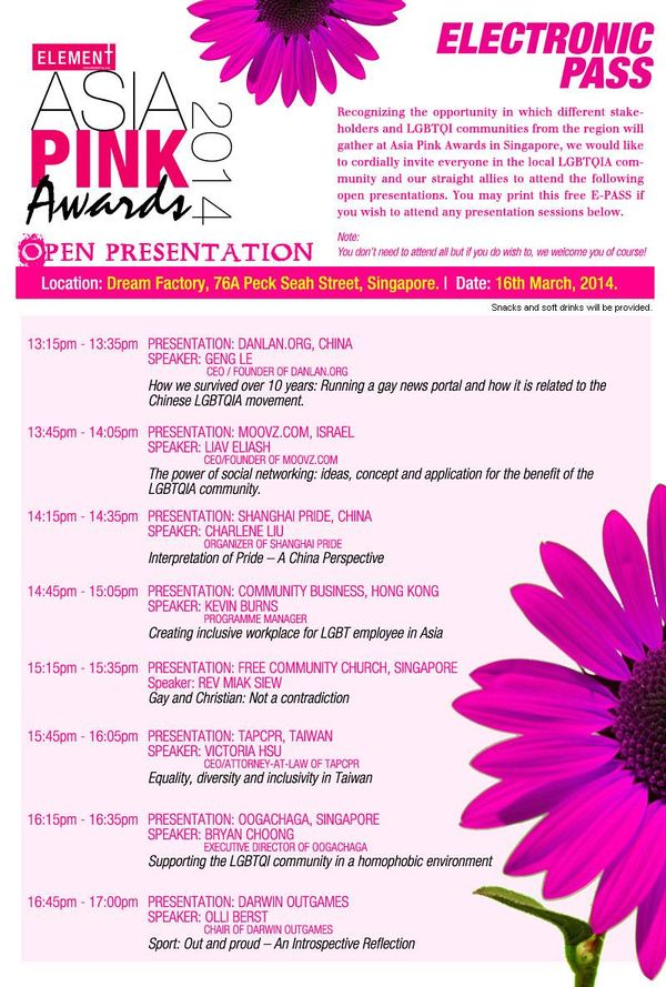 PinkAwards14Invitation&Guide8.jpg