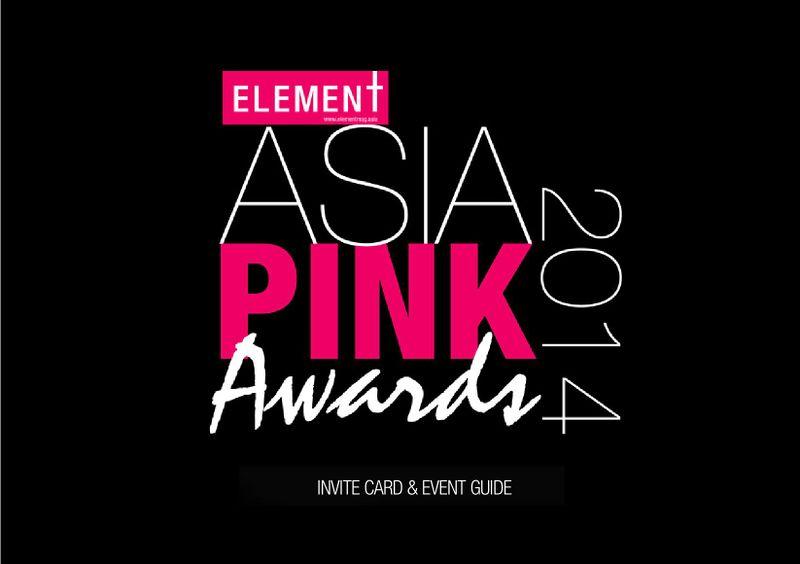 File:PinkAwards14Invitation&Guide1.jpg