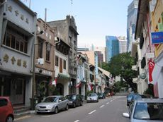 Shophouses along Ann Siang Road. Raw sauna is located right at the end of the row on the left.