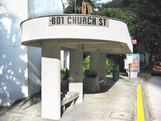 The bus stop along Church Street just behind OCBC building where cruisers loved to sit and wait in the 1980s.