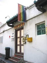 Tantric Bar proudly hanging the rainbow flag above its entrance.