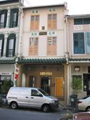 The shophouse in which Caprice is located.