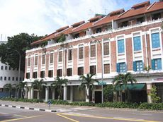 The building along Tanjong Pagar Road where Happy is located.