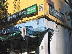 BugisStreet040.JPG