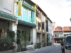 Row of shophouses along Club Street where Club 95 is located.