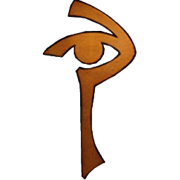 File:Ioun Symbol.png