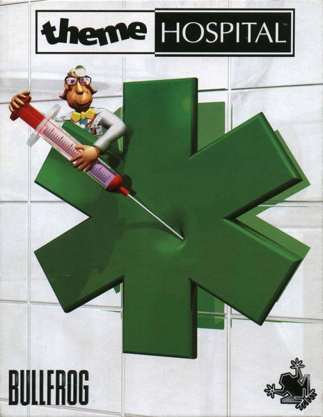 File:Hospital-Box.jpg