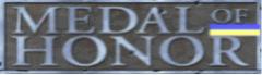Файл:MoH 00 Укр лого.png