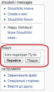 Файл:СтворитиСтаттю01.png