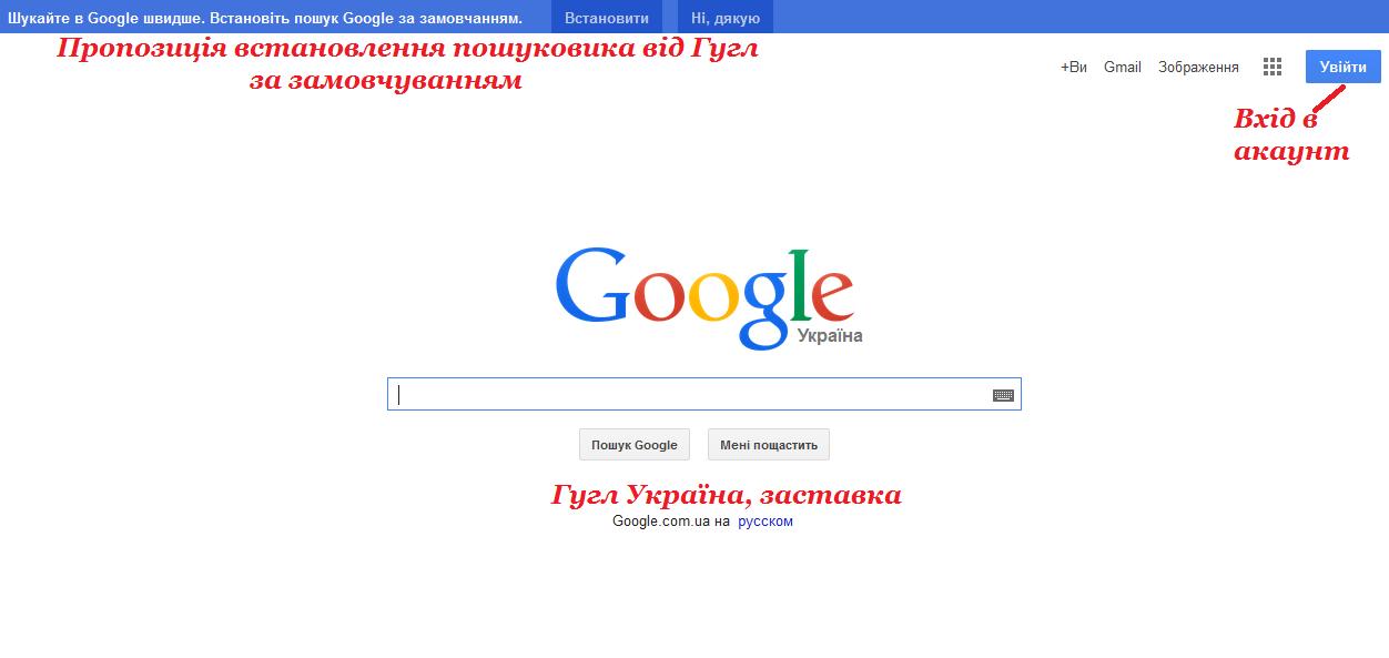 Как сделать заставку гугл