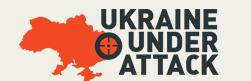 Файл:UA UnderAttack лого01.png
