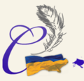 Мініатюра для версії від 06:33, 23 жовтня 2015