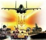 Лого проекту Світ військового пенсіонера