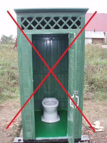 Файл:Туалет 01.jpg