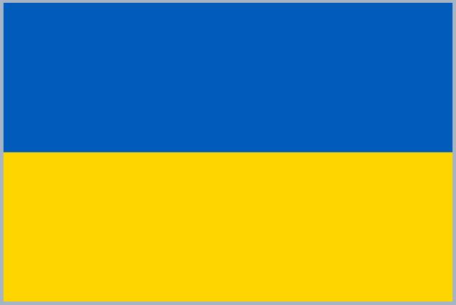 Файл:Прапор України.png
