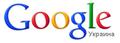 Google 01 лого.png