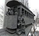 Памятник 01.jpg