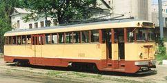 Ktv55-2-2020-depot-1992 AO.jpg