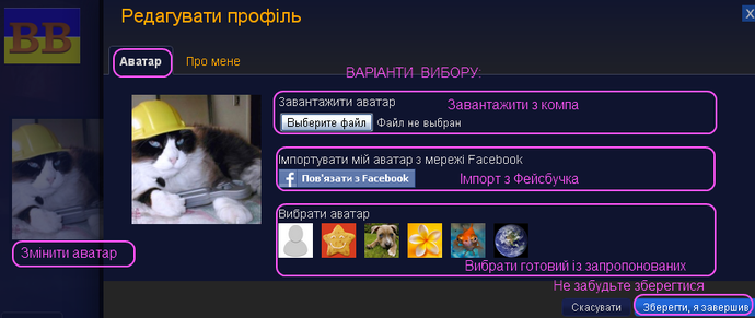 Аватар 01.png