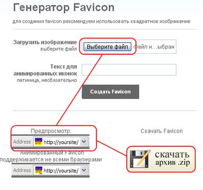 Фавікон 02.png