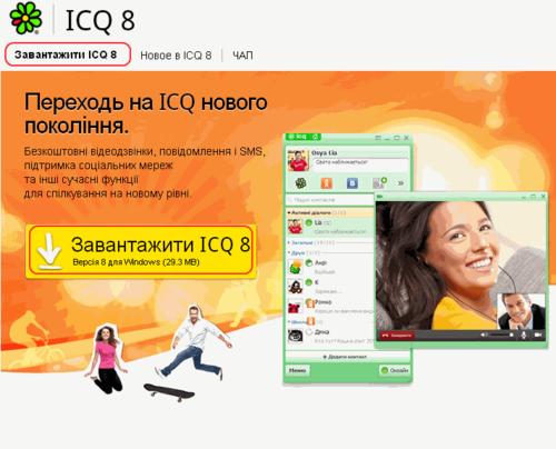ICQ 01.png