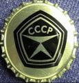 Знак Якості СРСР.png