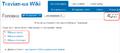 Travian-ua Wiki.png