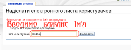 Мейл 10.png