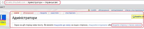 Нова Сторінка 04.png