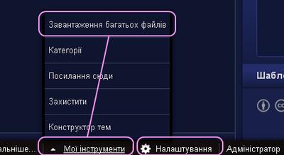 Завант Кільк Файлів 01.png