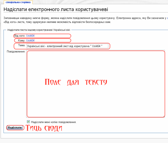 Мейл 11.png