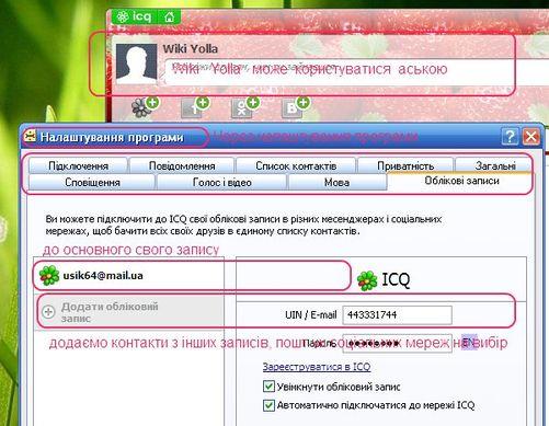 ICQ 07.jpg