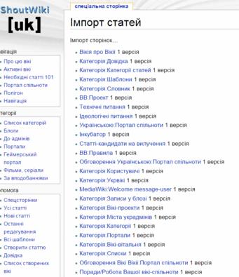 Експорт06.png
