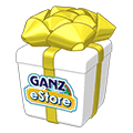 Estorecollectiongiftboxwhiteandyellow.png