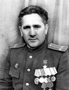 Александр Сергеевич Трынин