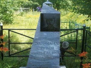 Могила Сулейманова С.Н.jpg