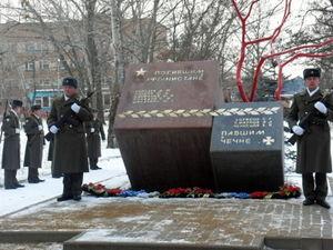 Памятник в Котовске.jpg