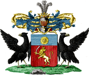Герб рода Беклемишевых