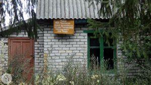 Школа Чиганак.jpg