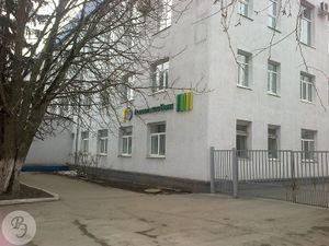 Россельхозбанк Ртищево.jpg
