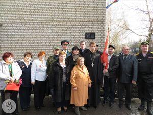 Открытие доски Афанасьеву.jpg