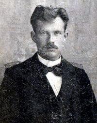 Иван Владимирович Пикинский