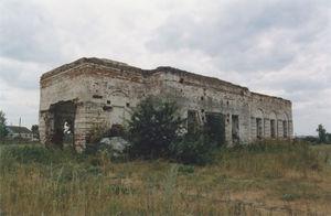 Здание бывшей Троицкой церкви (до 2003)