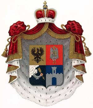 Герб рода Долгоруковых