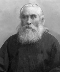 Пётр Иосифович Амитиров
