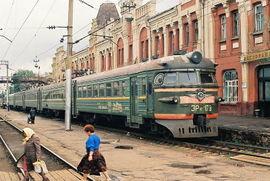 Вокзал Ртищево 1994.jpg