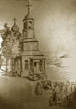 Казанская церковь села Изнаир (худ. В. М. Гаврилов)