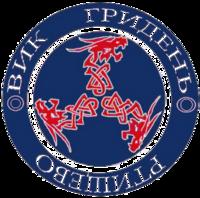 Эмблема ВИК Гридень.png