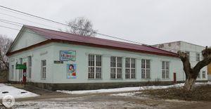 Здание библиотеки (2018)